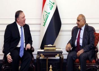 بومبيو يهاتف عبدالمهدي.. ويندد مجددا بأحداث السفارة الأمريكية في بغداد