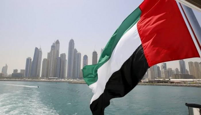 عدد سكان الإمارات يصل إلى 10.6 مليون نسمة في 2029