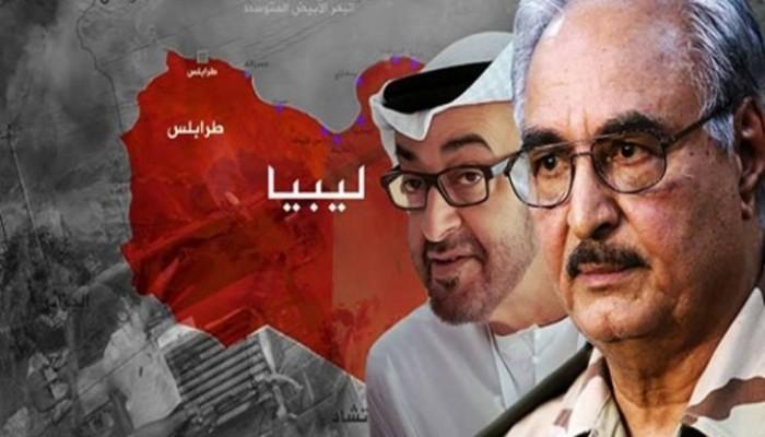 الموقف الخليجي في ليبيا