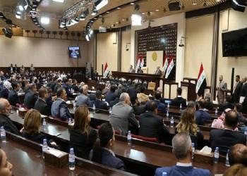 رئاسة البرلمان العراقي تدعو لجلسة طارئة لبحث مقتل سليماني