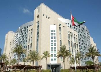 الإمارات تدين إرسال قوات عسكرية تركية إلى ليبيا
