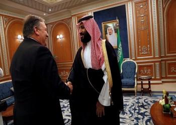 بومبيو يشيد بدعم سعودي وإدراك لخطر فيلق القدس