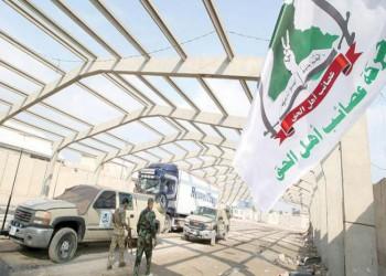 أمريكا تعتزم إدراج عصائب أهل الحق العراقية بقائمة الإرهاب