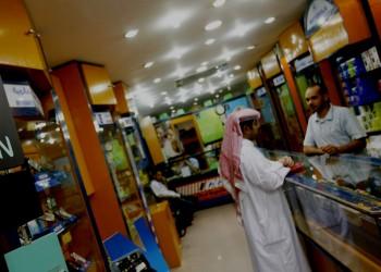 البطالة في الكويت ترتفع بنسبة 35% خلال 2019