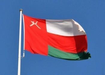 سلطنة عمان تدعو إلى حوار ينهي خلافات أمريكا وإيران