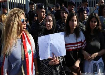 مصارف لبنان.. وأزمة «الثقة»