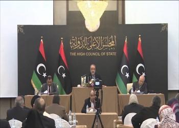 المجلس الأعلى الليبي يعتزم قطع العلاقات مع الإمارات