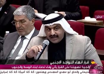 نائب عراقي يطالب بإخراج القوات الأمريكية وفاء للشهداء