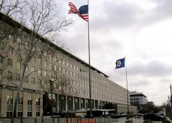 واشنطن تطالب بغداد بإعادة النظر في قرار إخراج القوات الأمريكية