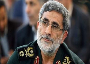 القائد الجديد لفيلق القدس الإيراني يتعهد بالقتال لإخراج أمريكا من المنطقة
