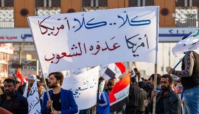 العراق بين محيط السفارة وساحة التحرير