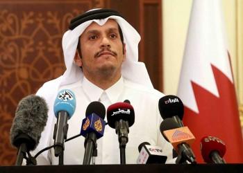 قطر تؤكد سعيها لنزع فتيل الأزمة بين إيران وأمريكا