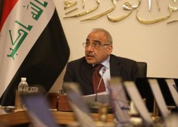 الحكومة العراقية تعلن حصر السلاح بيد الدولة