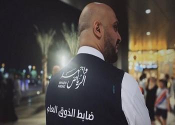 ضبط 22 مخالفا للذوق العام في مكة خلال 3 أيام