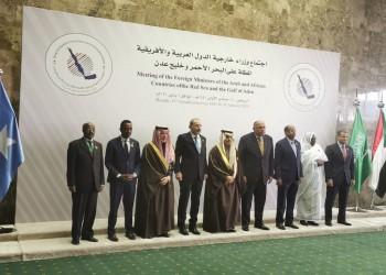 تدشين مجلس للدول المطلة على البحر الأحمر برعاية السعودية