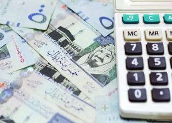 السجن والغرامة لـ16 سعوديا أدينوا بغسيل الأموال