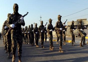 حزب الله العراقي يهدد بمنع تدفق نفط الخليج لأمريكا