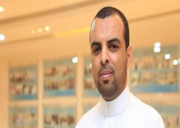 السعودية تمنع الصحفي اليمني المعتقل مروان المريسي من دفن نجله