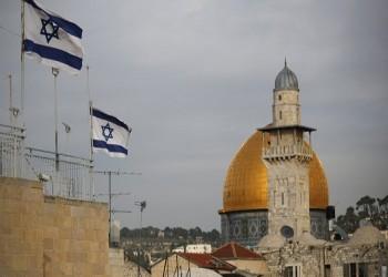 إسرائيل مركزا للجغرافيا السياسية بالشرق الأوسط في 2020