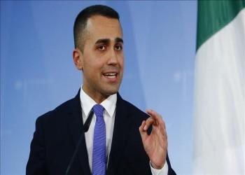 وزير خارجية إيطاليا يزور تركيا لبحث قضايا دولية وإقليمية