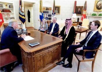 ترامب وخالد بن سلمان يبحثان التهدئة بالشرق الأوسط
