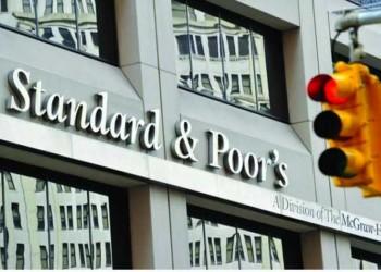 ستاندرد آند بورز: الصراع الأمريكي الإيراني يهدد اقتصادات الخليج
