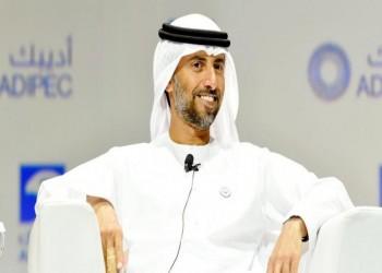 وزير الطاقة الإماراتي: لا نتوقع نقصا بالمعروض ما لم يحدث تصعيد كارثي