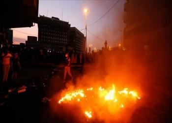 الإعلام الأمني العراقي: 22 صاروخا حصيلة القصف الإيراني منذ الفجر