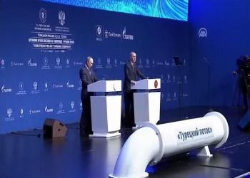 أردوغان وبوتين يفتتحان مشروع السيل التركي لنقل الغاز
