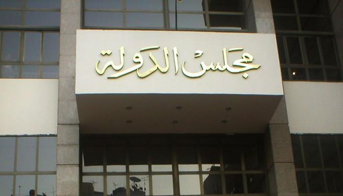 القضاء الإداري يؤيد احتفاظ 5 فلسطينين بالجنسية المصرية