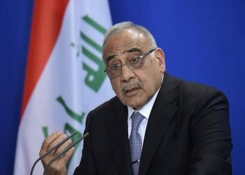 عبدالمهدي تلقى رسالة إيرانية بهجوم صاروخي على قواعد أمريكية