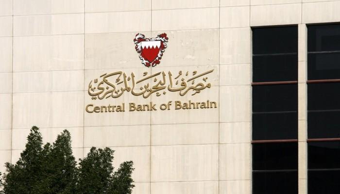 البحرين تسبق الدول الخليجية إلى الاقتراض في 2020