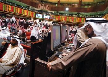 بورصات الخليج تخسر 15 مليار دولار بالتزامن مع الضربة الإيرانية