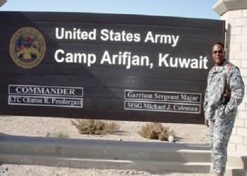 تفاصيل جديدة عن اختراق وكالة الأنباء الكويتية