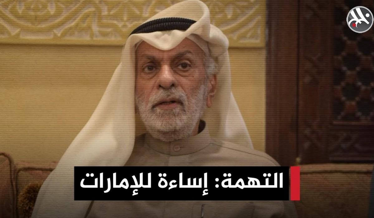 عبدالله النفيسي متهم بالإساء للإمارات.. لماذا يحاكم بعد عامين من تغريدته؟