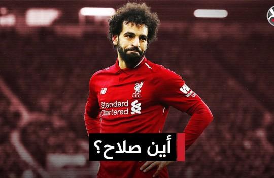 متفوقا على محرز وصلاح.. ساديو ماني يتوج بلقب أفضل لاعب أفريقي