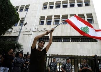 حاكم مصرف لبنان: لا تعثر للبنوك والسيولة متوفرة