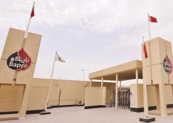 هجوم إلكتروني إيراني على حواسيب شركة النفط البحرينية بابكو