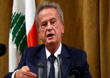 حاكم مصرف لبنان يؤكد استعداد قطر لدعم بلاده اقتصاديا