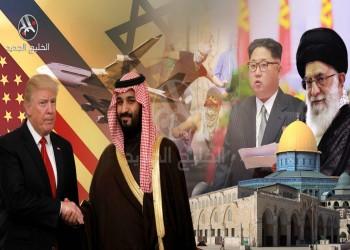 ترامب من إيران إلى كوريا الشمالية