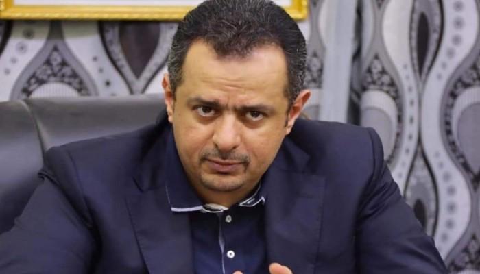 رئيس وزراء اليمن: تنفيذ اتفاق الرياض يتطلب صبرا وحكمة