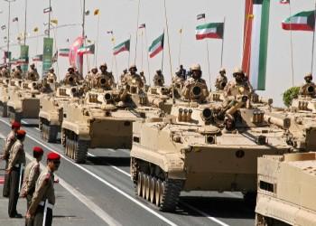 الجيش الكويتي يرفع حالة التأهب للمستوى الثالث