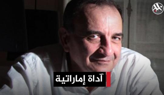 ضابط سابق بالاستخبارات الإسرائيلية تستخدمه أبوظبي أداة لتحقيق مصالحها تعرف عليه