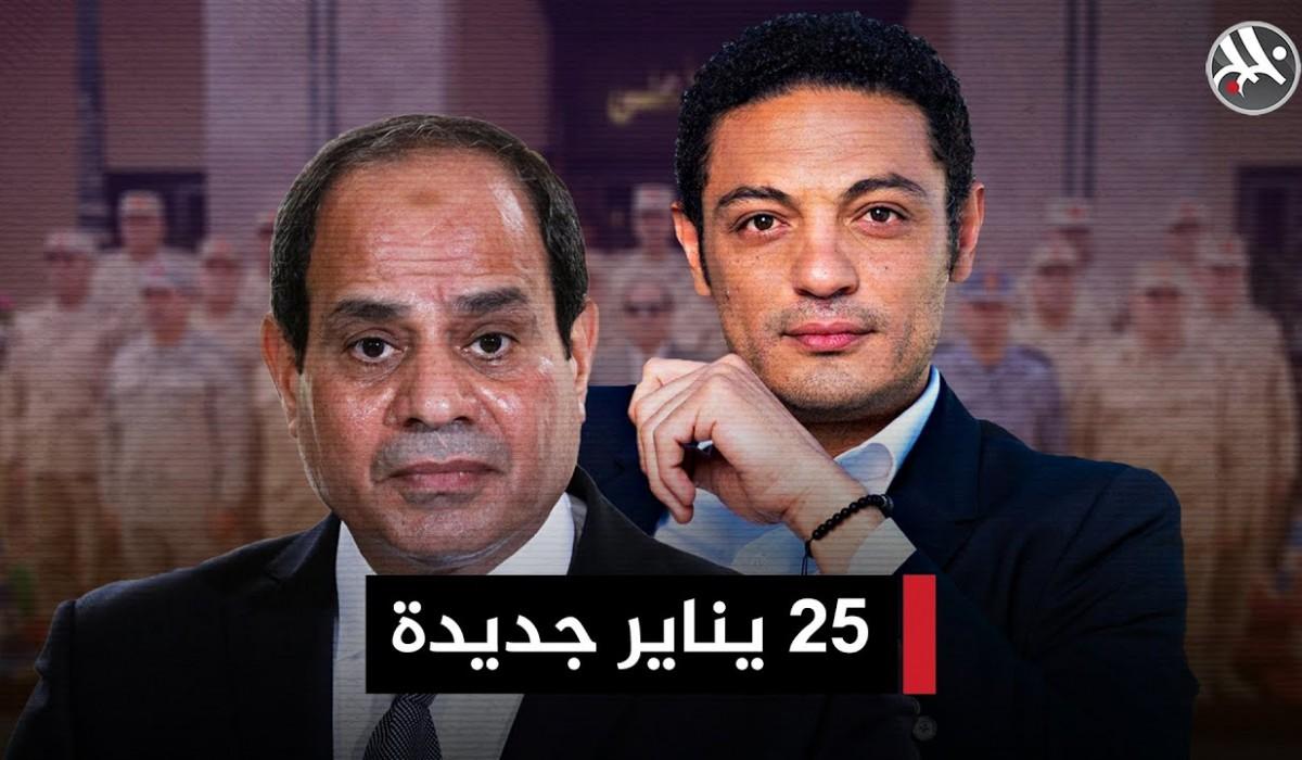مجددا.. محمد علي يتحدى ويضرب موعدا للثورة على السيسي
