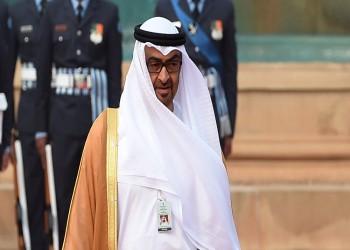 جيوبولوتيكال: الإمارات عدوانية بالشرق الأوسط.. خاضعة لأمريكا وإسرائيل