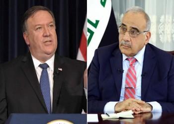 واشنطن ترد على عبدالمهدي: لن نناقش انسحابا من العراق