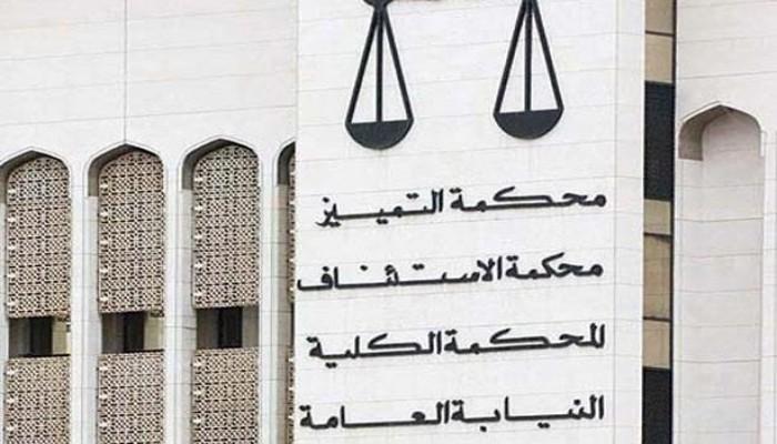 حبس مصريين اثنين في قضية الشهادات المزورة بالكويت
