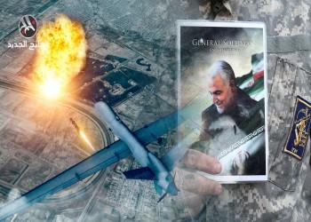هكذا تربح إيران وتخسر إسرائيل والخليج من اغتيال سليماني