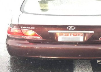 إسرائيل تحتفي بسيارة جابت شوارعها تحمل لوحة إماراتية