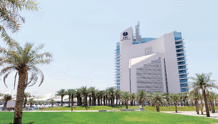 اقتراض 6 مليارات دولار من البنوك الكويتية لتمويل مؤسسة البترول